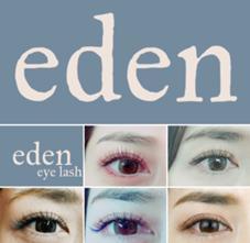 EDEN eye lash所属のEDENeye lash