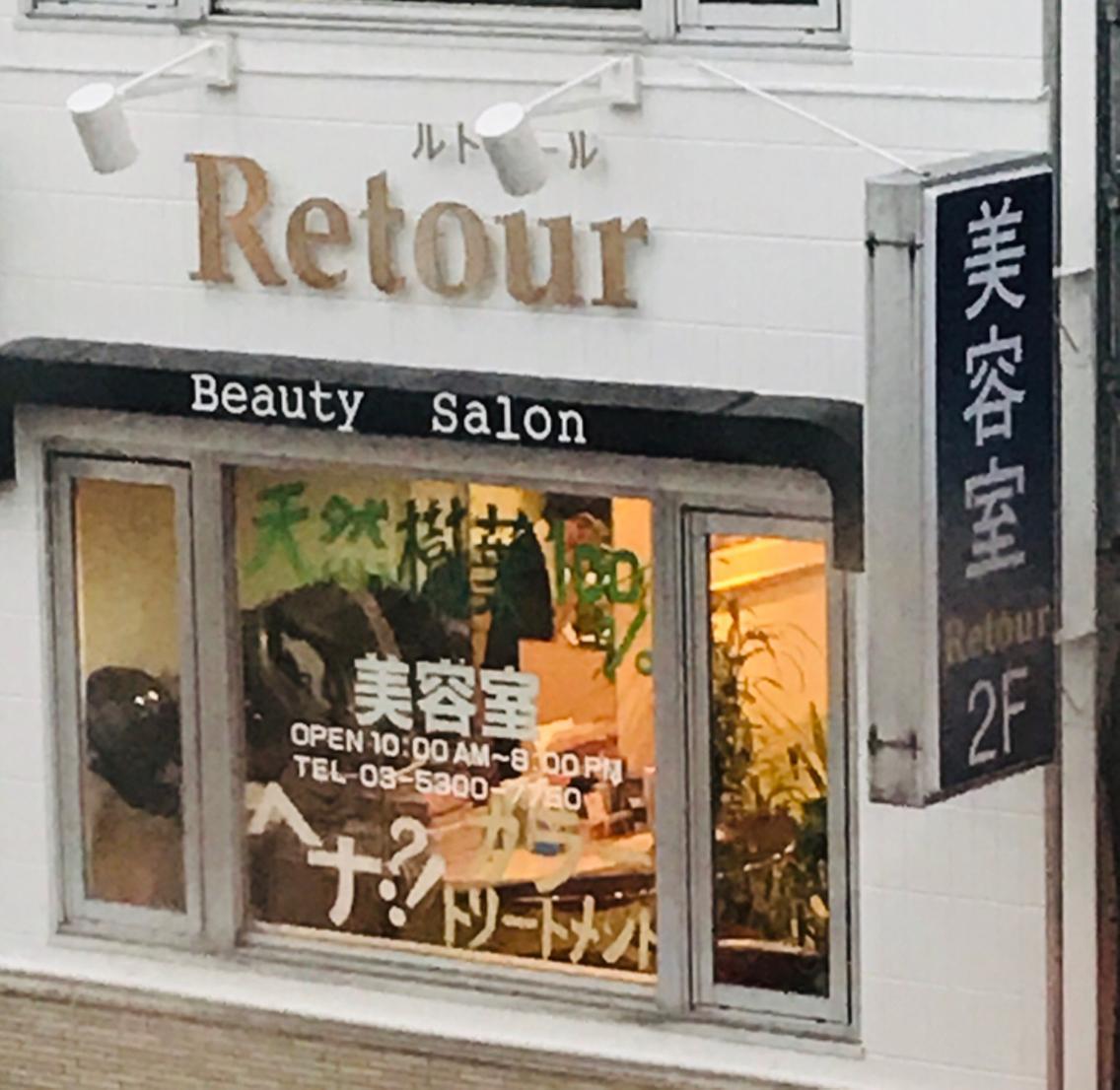 """✨エステ✨サロン macaron.inaは、最新""""THR脱毛"""" 導入店。次世代脱毛方法で痛みなく効果も高い脱毛を体感して下さいさらに、オートプリントネイルで指先のお手入れを楽しんで下さい"""