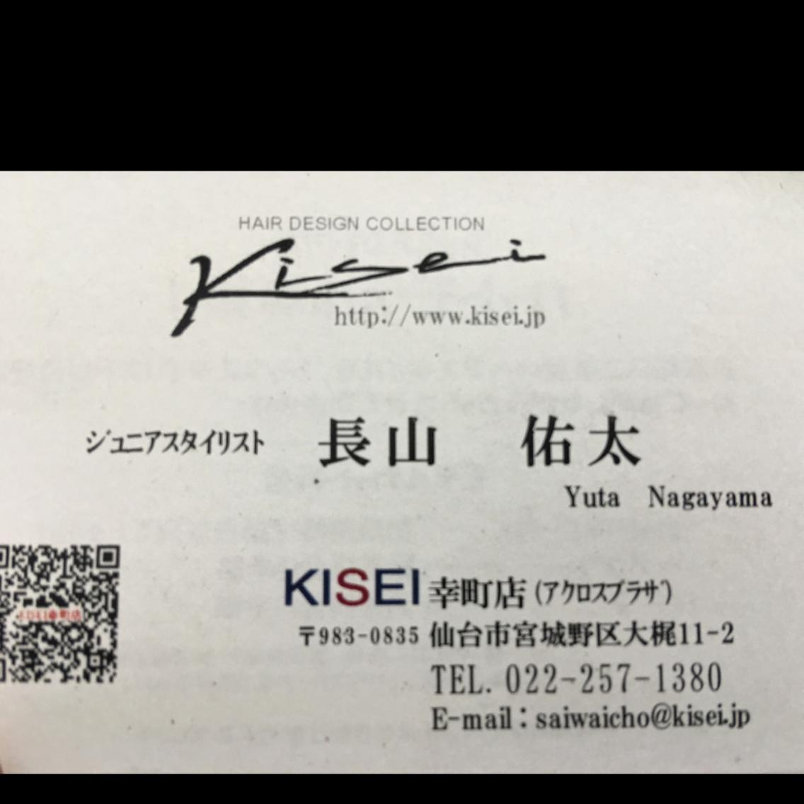 9月18日スタイリスト検定のモデルさん大募集中!!