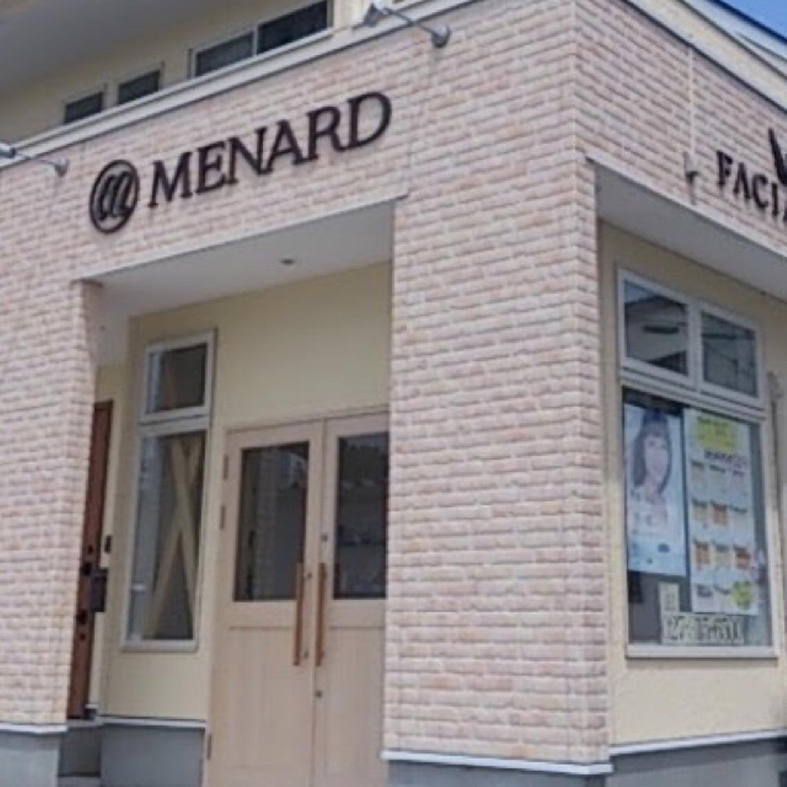 高崎駅から5分 2000円の深キョン、竹内涼真くんでお馴染みメナードのエステ