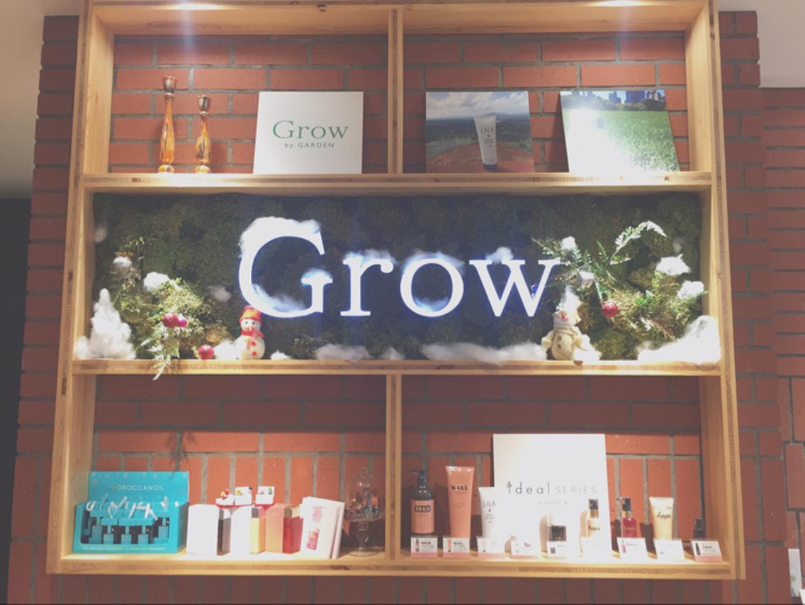 美容室 grow by gardenアシスタントカラーモデル、トリートメントモデル募集中