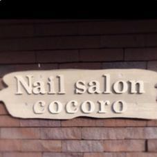 nail  salon  cocoro所属のnailsalon