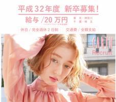 すぐ予約はヘアのみ☆EARTHネイル、マツエク^☆美容師さん、美容学生さん限定、カラーモデル募集