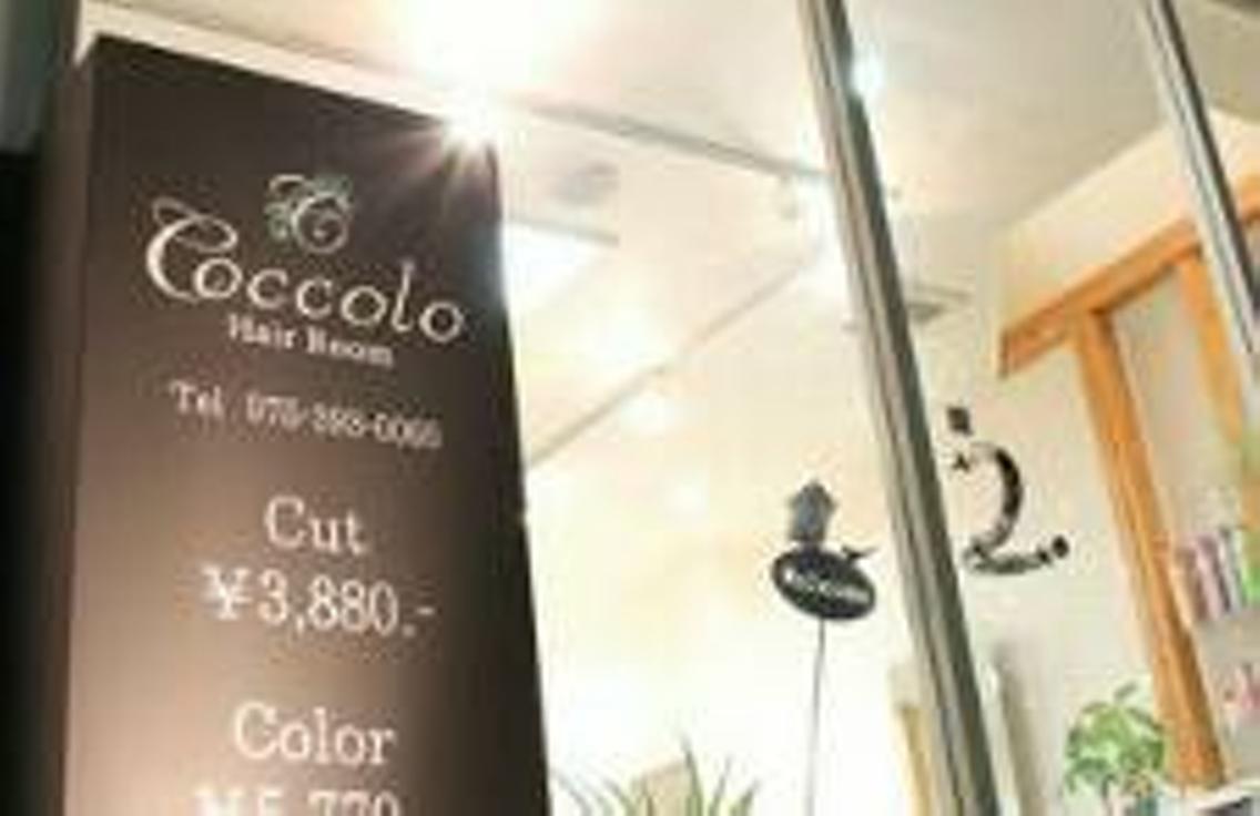 《阪急桂駅から徒歩10分》カラーモデル募集!カラーをしても傷まない★美髪へのお手伝いさせて頂きます★