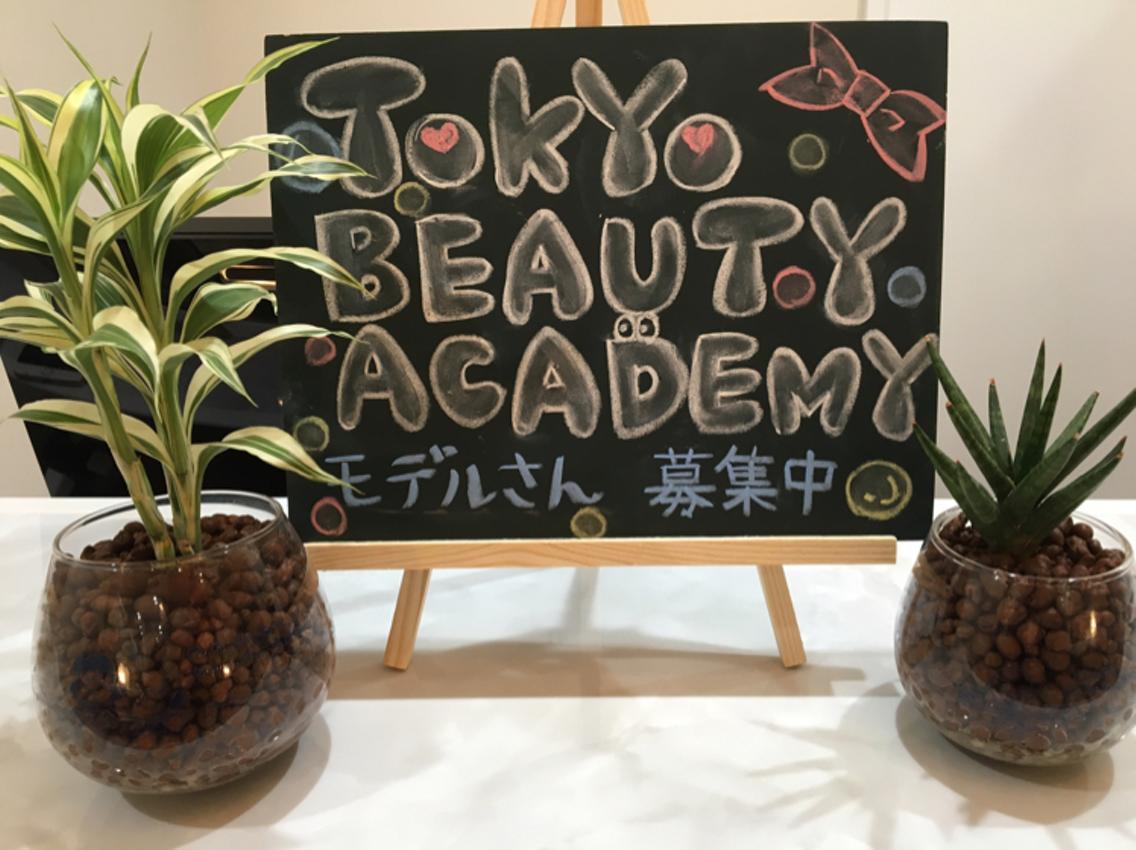 渋谷♡無料♡フェイシャルリンパマッサージ練習モデル募集中