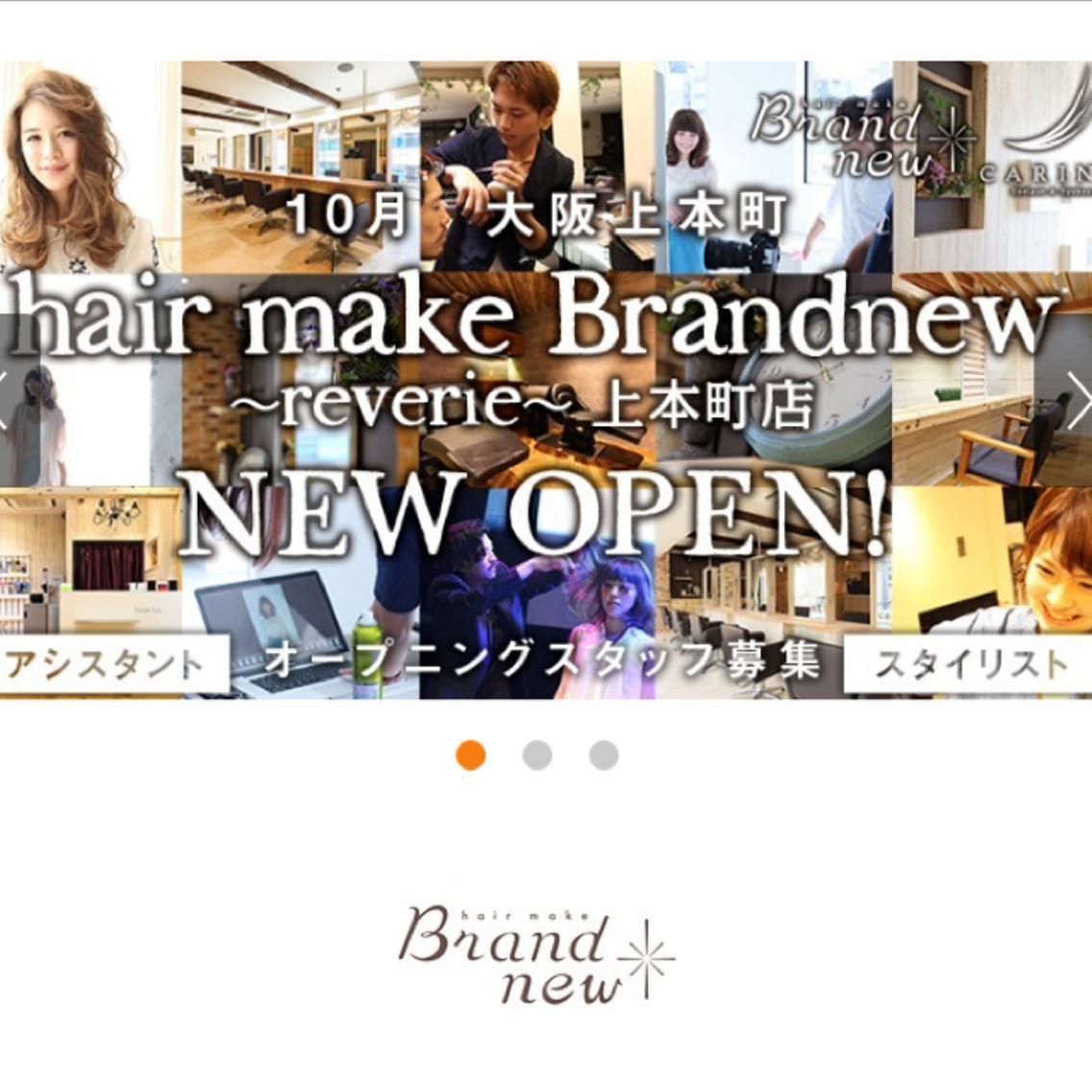 ☆駅近 GRAND OPEN☆トータルビューティーサロン☆
