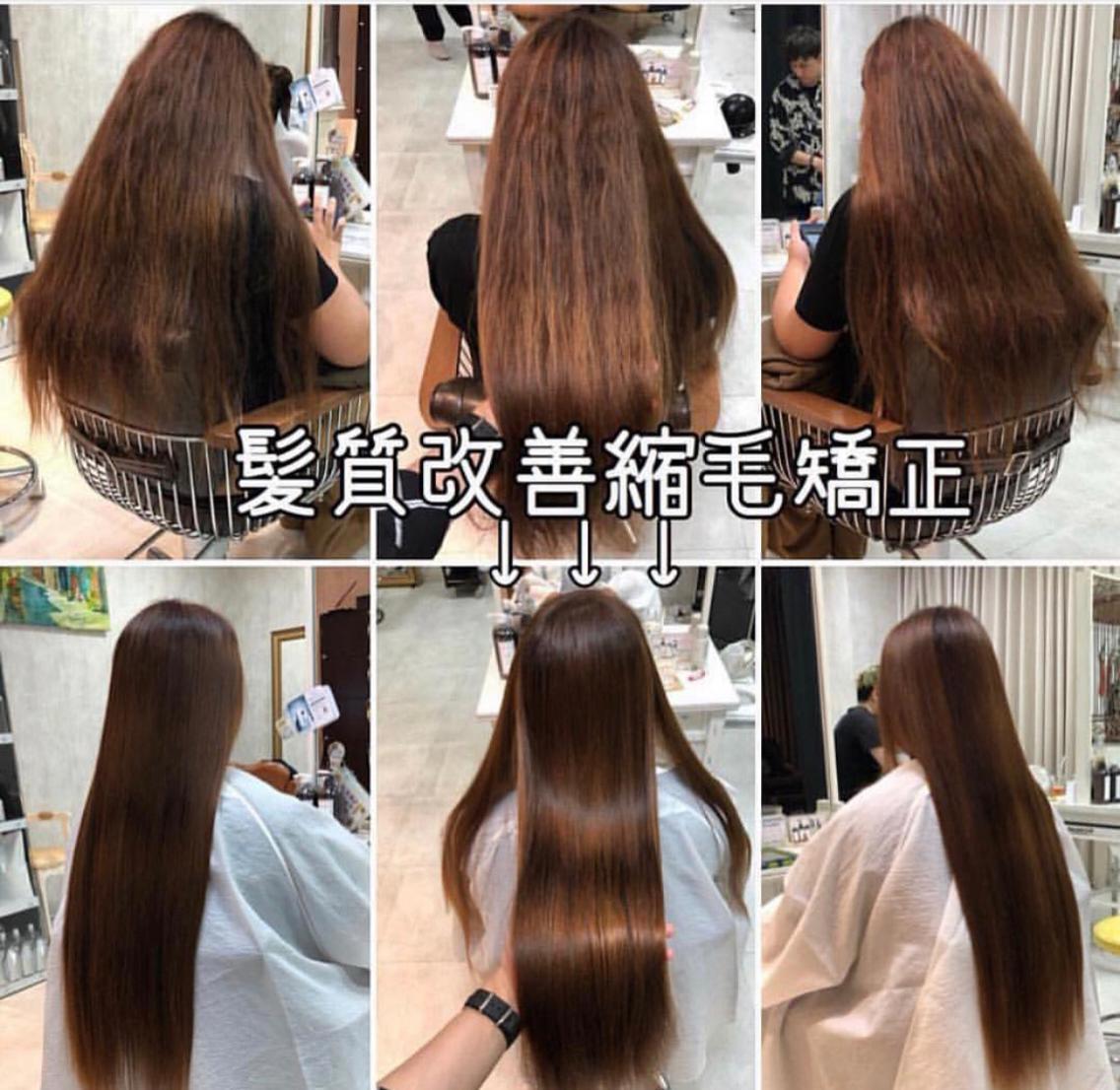 【表参道駅から徒歩3分⭐️】高級トリートメントを使用した極上の縮毛矯正❤️&美髪カラー