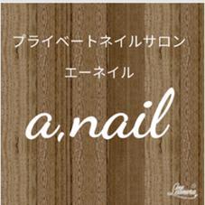 a,nail所属の永山智子