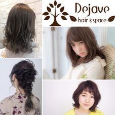 Dejave  hair&space 西千葉店所属の松本霞