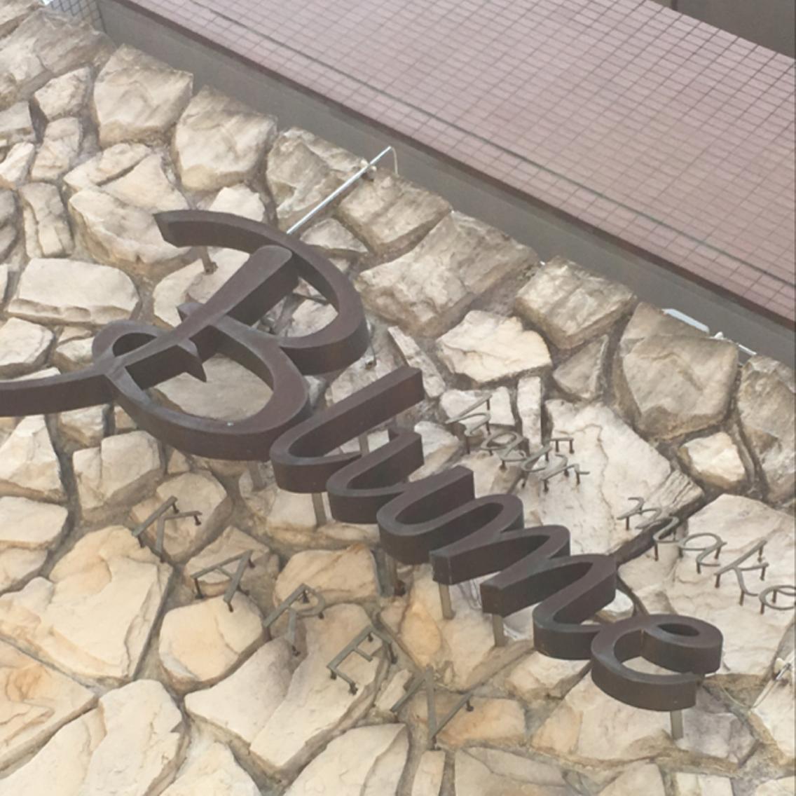 ストレートパーマモデルさん募集!!