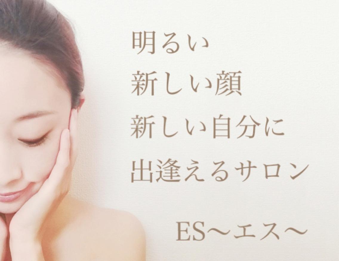 【ES】エステ・ネイル・脱毛・まつ毛パーマ・ホワイトニング❣️あなただけのプライベート空間❣️