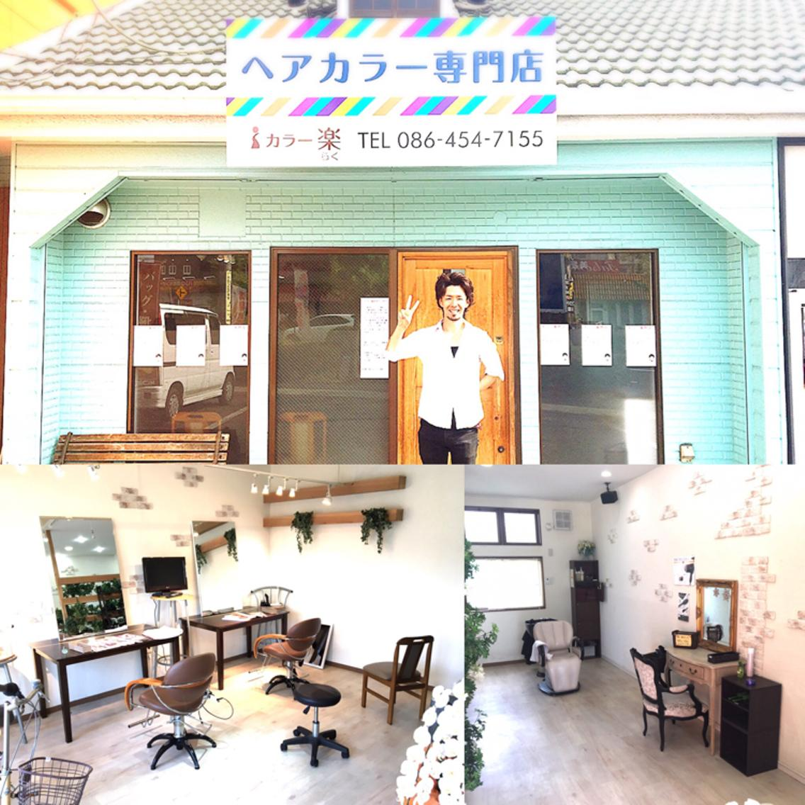 予約不要カラーが気になる時お気軽にお立ち寄りください キャンペーン1920円