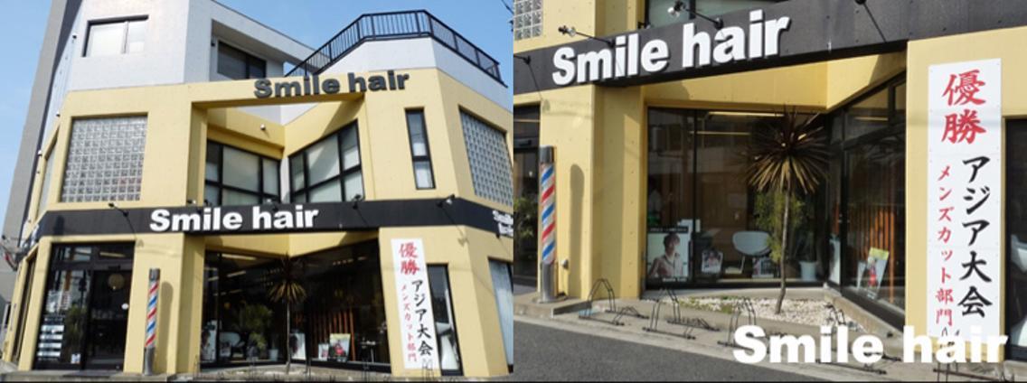 *メンズ高校生限定 通常¥4000→ミニモ限定¥0
