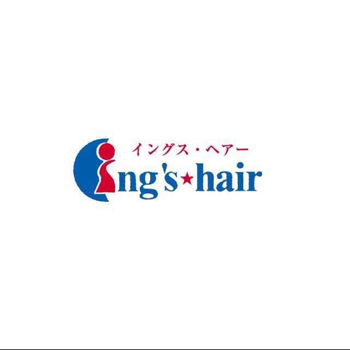 minimo限定価格❣️ing's hair スーパー美容師☆生水