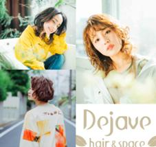 Dejave hair&space西千葉店所属の鶴岡七海
