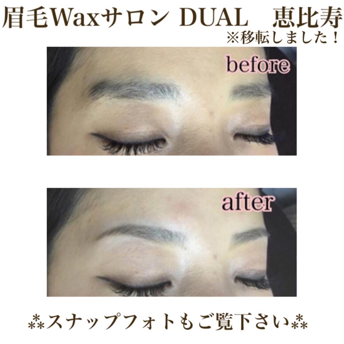《眉毛Waxスタイリング¥3000おでこWax付き✨》大好評❤️眉毛Wax専門店❤️一度の施術で変われます❤️