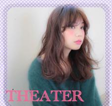 春限定メニュー‼️カットカラートリートメント4000円✨デザインカラートリートメント7000円✨表参道駅徒歩30秒「THEATER」