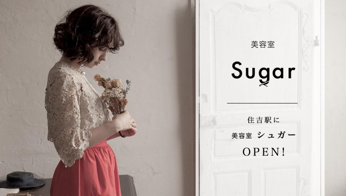 住吉駅から徒歩5分   スナップフォトのヘアモデル募集! カット¥1080 カラー¥2160 パーマ¥1080