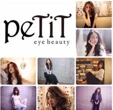 peTiT eyebeauty京橋店所属のpeTiT京橋店