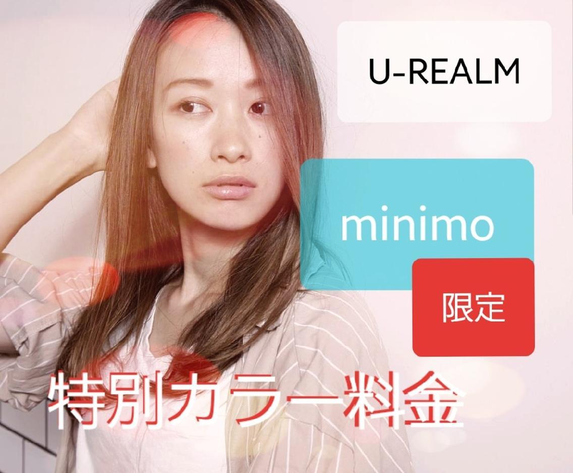当日OK‼️✨表参道の超有名店U-REALM(ユーレルム)銀座店Open!!ミニモ特別割引!!