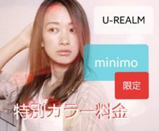 U-REALM ginza所属の三澤泰輝