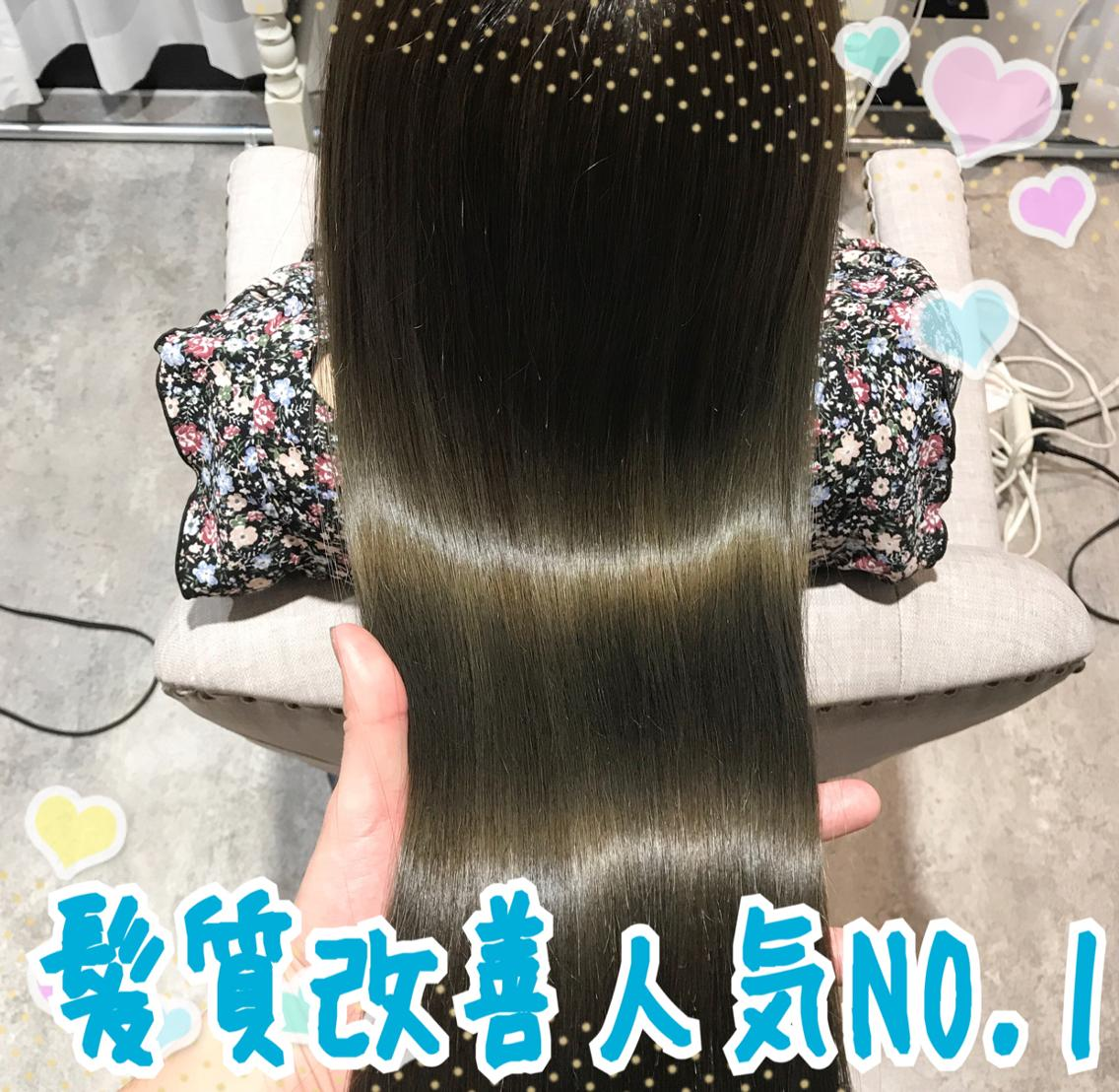 ☺️口コミ満足率100%☺️エリアダントツのリピート率✨今すぐ髪の毛をキレイにしたいあなたへ❤話題の髪質改善ヘアエステ✨Instagramフォロワー1万人✨ぜひInstagramをご覧下さい✨