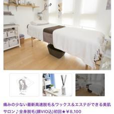 Beauty Salon Aries.所属の脱毛&エステサロンAries.