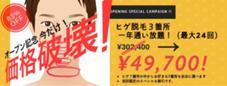 「カット2000円」「パーマ3900円」「Wカラー、4900円」「ハイライト3900円」「デジパ3900円」「縮毛矯正3900円」