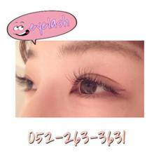 eye   collection所属の小川真生