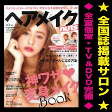 total beauty salon KARAT所属の★AKIRA ★