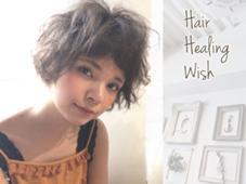 HairHealingWish所属の富井愛純