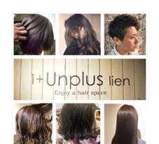 1+Unplus lien所属の鈴木雄也