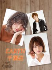 EARTH千葉店所属の伊藤智