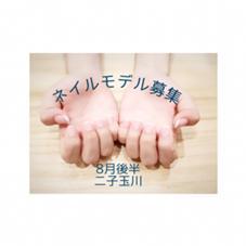 【明日23日(水)17時】フレンチネイルモデル募集♡