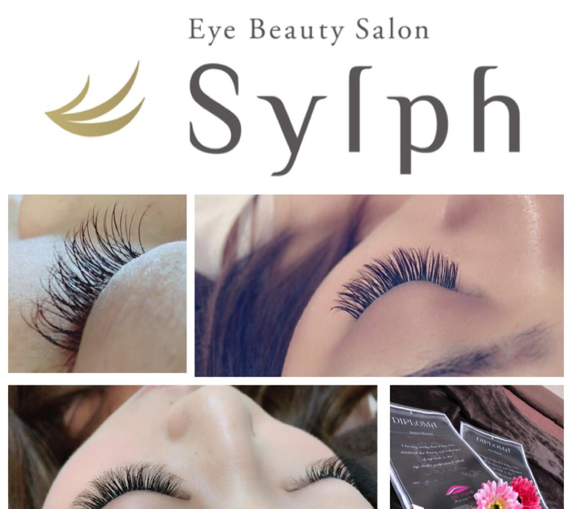 Eye Beauty Salon  Sylph 10月grand open🎉✨限定の特別価格❣️❣️高品質マツエク100本付け放題¥2160円✨西梅田駅徒歩1分‼️