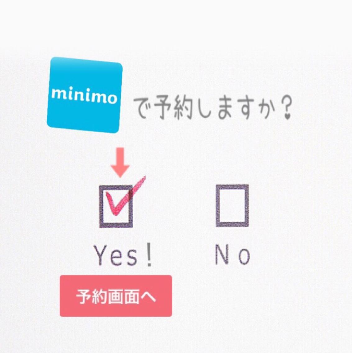 先着10名様限定✨カラー1000円