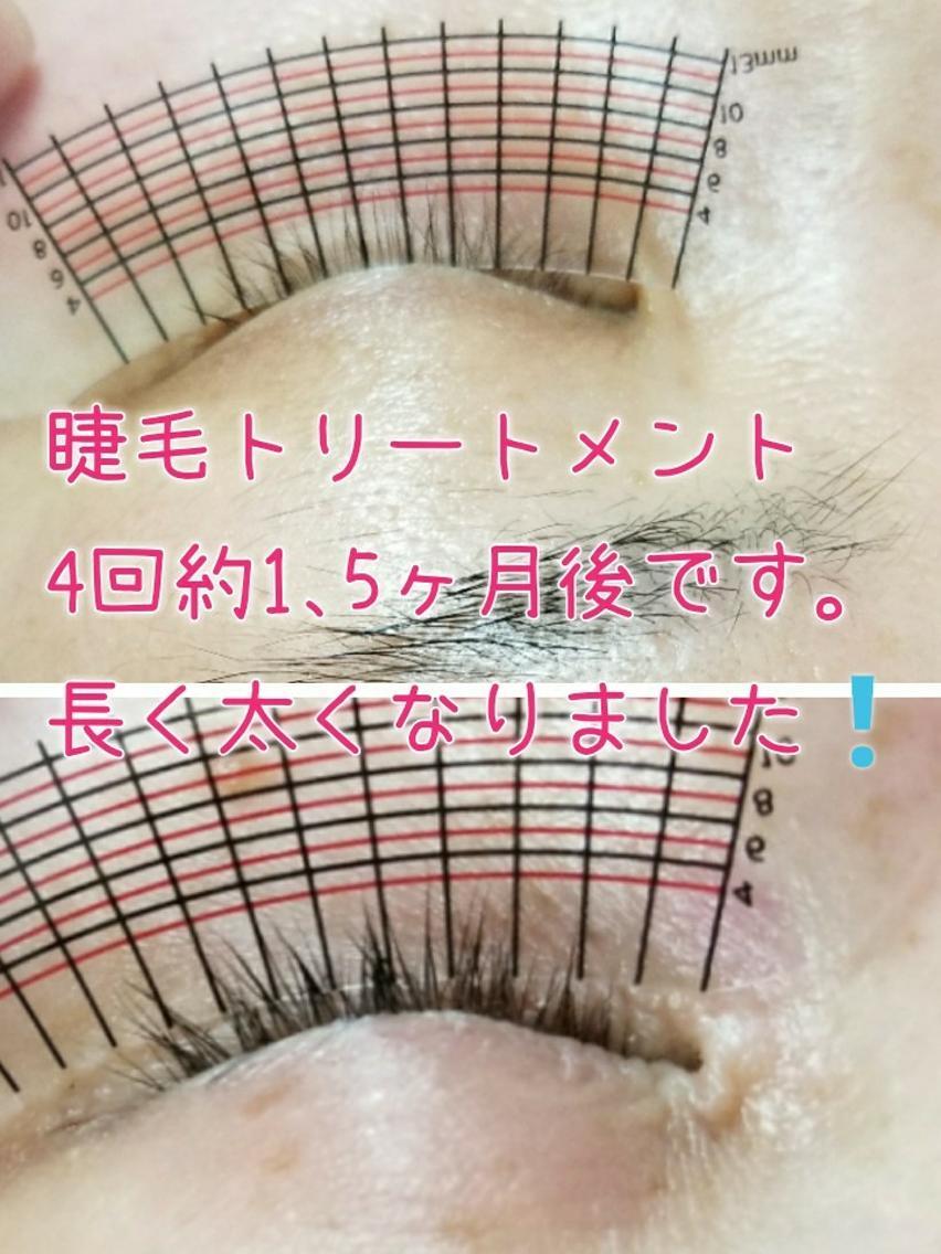 睫毛が細くなったり抜けたり、マツエクが出来ないと言う方、睫毛を丈夫にしましょう❗お試し3500円のところ3000円✨✨✨
