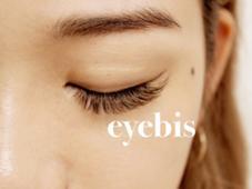 eyebis【アイビス】所属の岩渕麻実