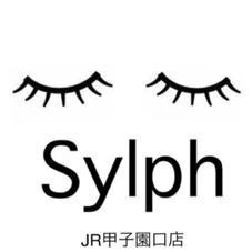 Sylph(シルフ)所属のSylph(シルフ)甲子園口店