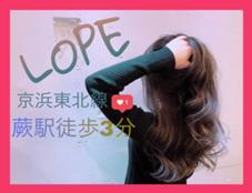 LOPE所属の千葉直子