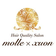 《ミニモ平日新規限定✨髪質、毛髪改善✨》新規限定メニュー価格より更に、15%off‼️新時代 ダメージさせず、補修と髪質改善ができる美容室