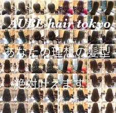 ⭐️高級商材取り扱い店⭐️AUBE hair tokyo所属の副店長  木村侑平
