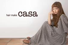 《学生さん限定‼️》明石駅徒歩3分‼️当日OK‼️東京で展開中のhairmakecasaの明石店です‼️