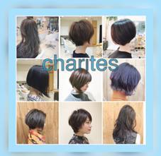 hair salon charites所属の松永亮