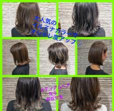 hair&meke    miq川口店所属のオオミシホ