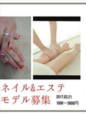 4月23日広島でエステ&ネイルモデル募集