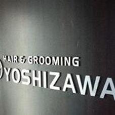 HAIR&GROOMING YOSHIZAWA Inc.所属のヨシザワインク人形町店