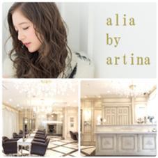 アリアバイアルティナ所属のaliaby artina