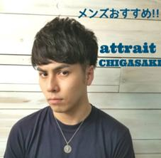 attrait 茅ヶ崎店【アトレ】  所属の吉田きょうへい