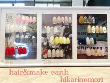 HAIR&MAKE EARTH熊本光の森店所属の上田莉乃